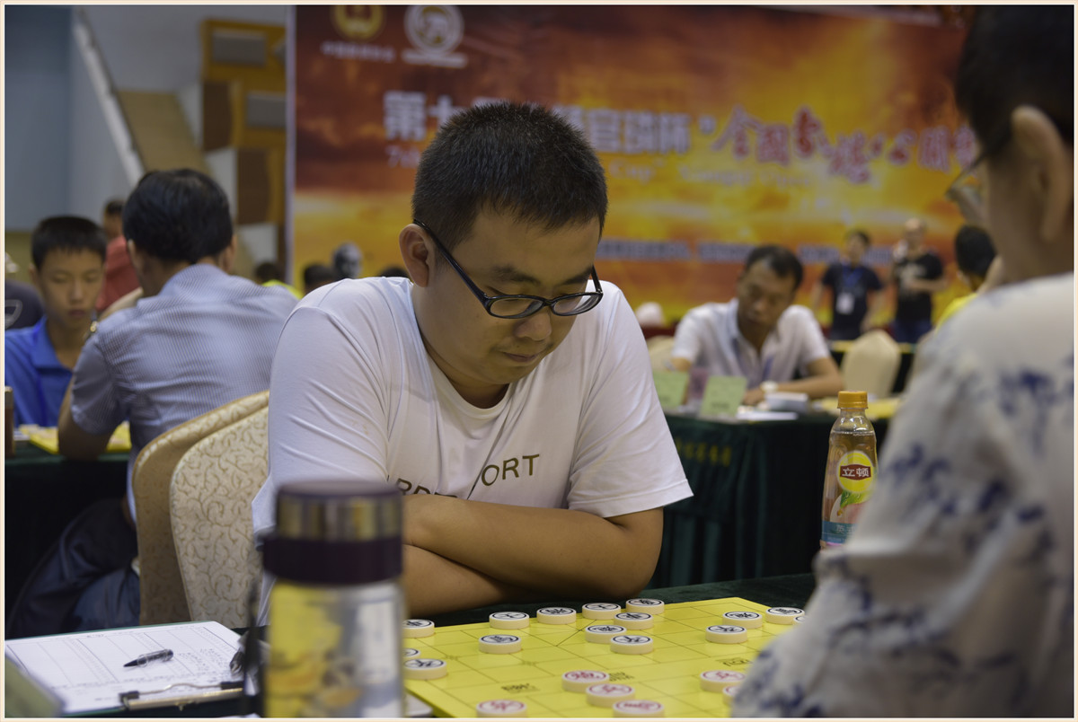 Xu Hao Zoom Picture