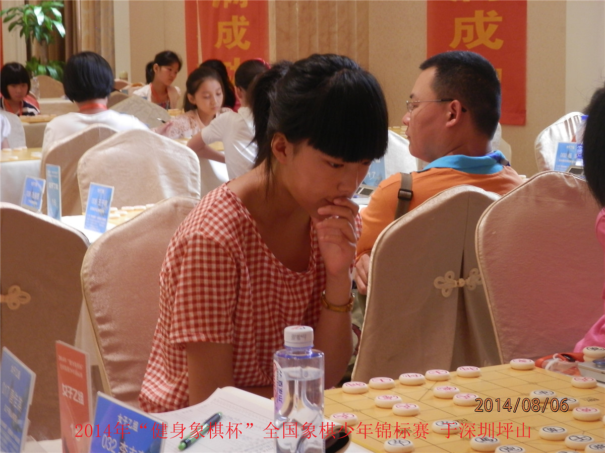 TangJia Zoom Picture